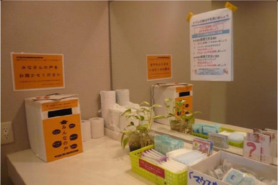 女性・子ども・高齢者等に配慮した災害時のトイレ|第2回 災害時のトイレ環境の具体的な改善のために