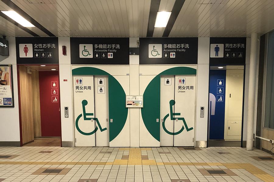 車いすユーザー近藤さんとトイレ見学してわかったこと