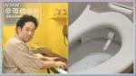 岡崎体育さんの音楽で、トイレのドアをひらく