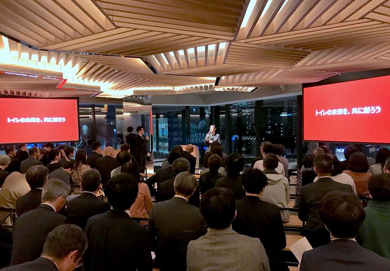 「今後のインターネットとトイレについて」ヤフー代表取締役社長・川邊健太郎さんが講演